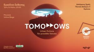 Tomorrows exhibition opening invitation 2017