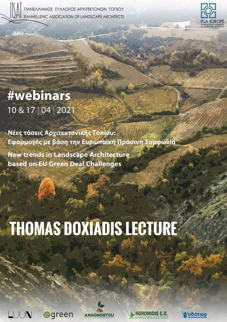 Thomas Doxiadis Lecture Phala